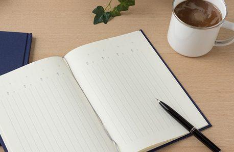 タイプ別!ミドリの日記をご紹介