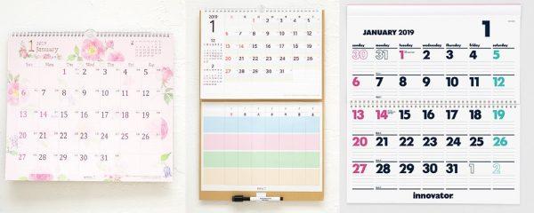 家族の予定が一目でわかる!おすすめカレンダー