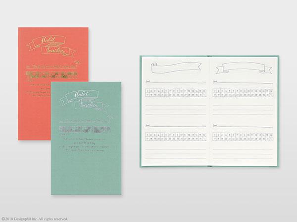 ハビットトラッカー 毎日の習慣を記録する日記