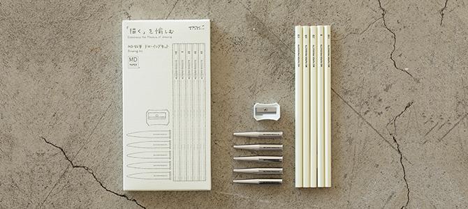 描くを愉しむ「MDノートコットン」ミドリオンライン限定商品
