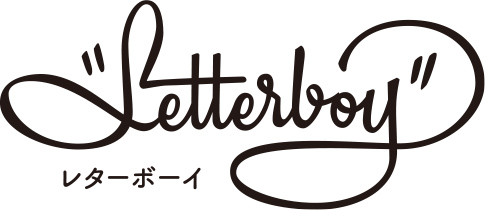 Letterboy