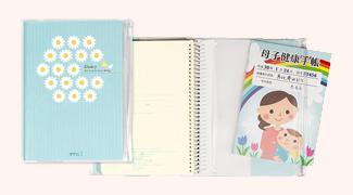 目的別日記