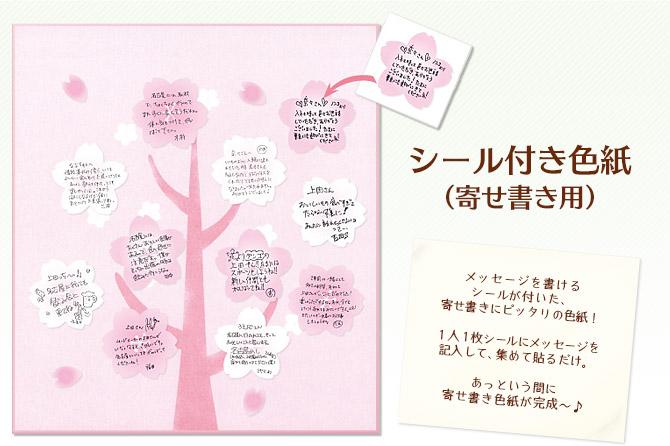 カード お別れ メッセージカード : 手軽に華やかな寄せ書き色紙が ...