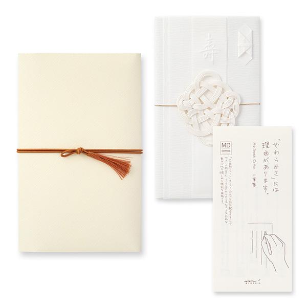 【ストア限定】ひとこと添えて贈る金封セット 結婚祝 祝色 白(91803783)