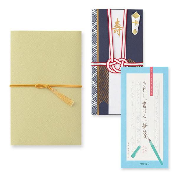 【ストア限定】ひとこと添えて贈る金封セット 結婚祝 スリム 菱紋柄(91803785)