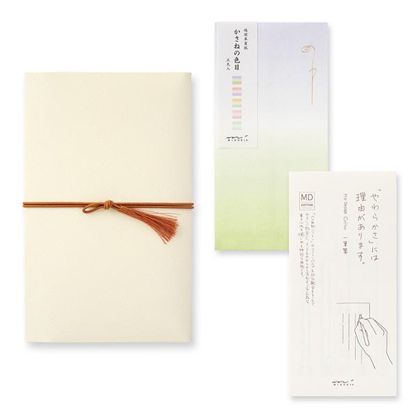 【ストア限定】ひとこと添えて贈る金封セット のし袋 かさねの色目(918037